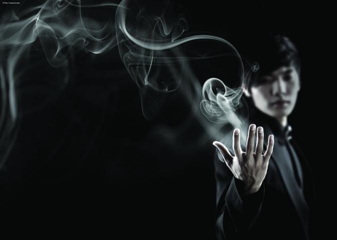 YuHo-Jin-Smoke